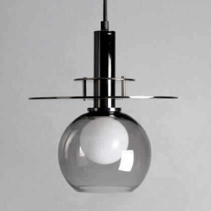 Подвесной светильник SALTASH