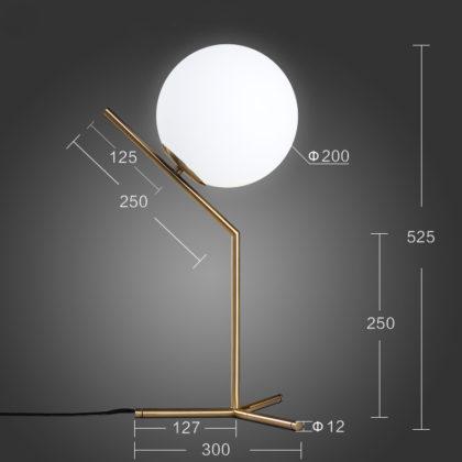 Настольная лампа MONTROUGE