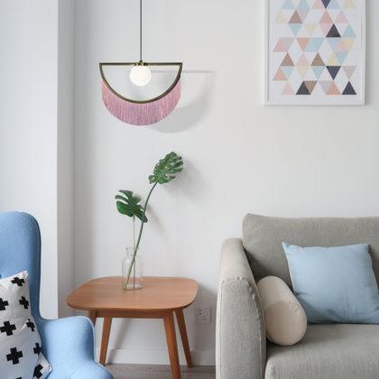 Подвесной светильник ITZAYANA
