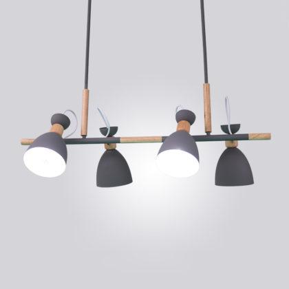 Подвесной светильник FORMIA