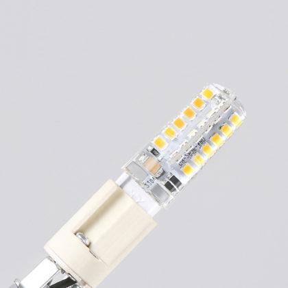 Подвесной светильник INUVIK