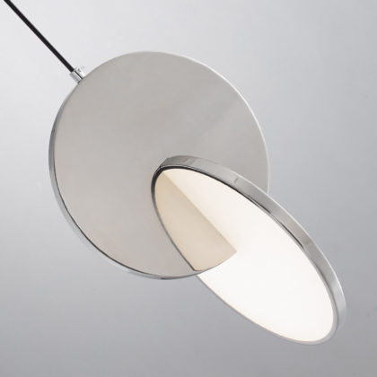Подвесной светильник ROGERS
